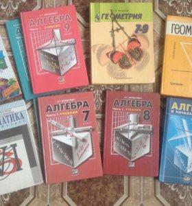 Алгебра и геометрия 7-11кл