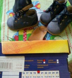 Кожаные ботиночки ТОТТО 20р. 12,5 см