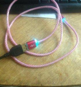 шнур с подсветкой