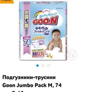 Японские Подгузники-трусики Goon M
