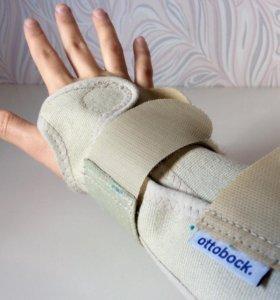 Лучезапястный ортез на правую руку (М) ottobock