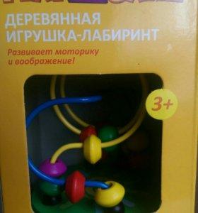Деревянная игрушка - Лабиринт