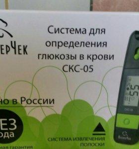 КлеаерЧек СКС-05