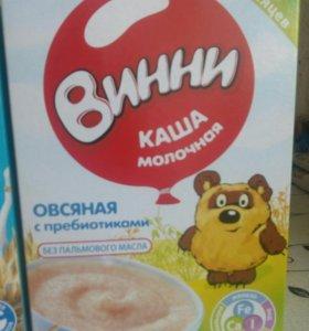 Каша молочная