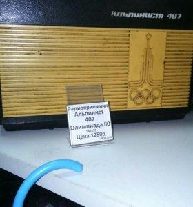 Радиоприемник Альпинист 407