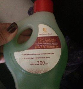 Средства для снятие био геля