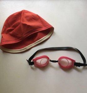 Шапочка Fashy и очки Intex для плавания детские