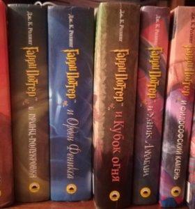 Книги Гарри Поттера комплект из 7 книг
