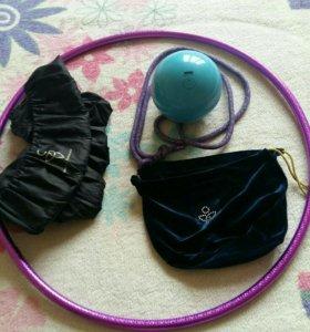 Обручь мячь и скакалка.художественная гимнастика