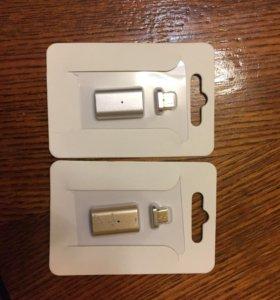 Магнитный адаптер для телефона micro USB