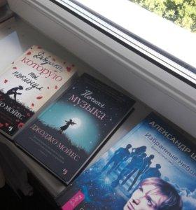 Книги(2 бестселлера и 1 от экстрасенса)