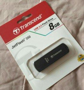 Флешка 8GB новая