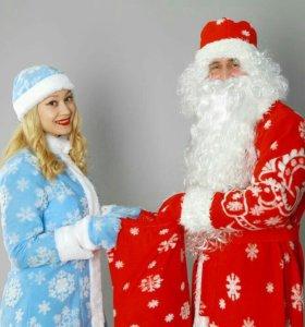 Костюмы Дед Мороз