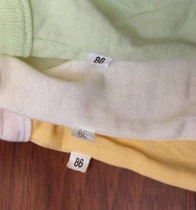 Ползунки 3 шт утеплённые детские размер 86