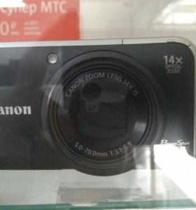 Canon power shot sx210 is