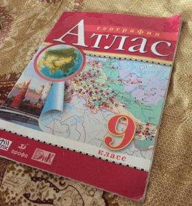 Атлас 9 класс по географии