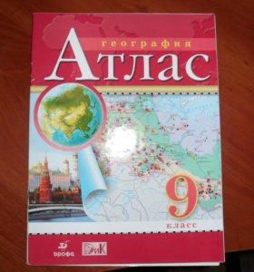 Атласы по географии 6, 8, 9 класс