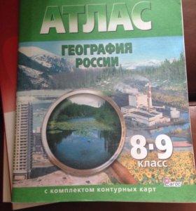 Атлас по географии 8-9 класс