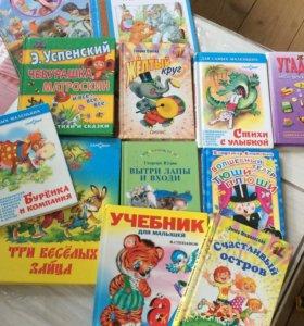 Книги детские + подарок