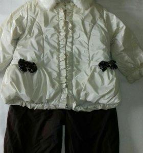 Куртка и штанишки утепленные