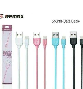 Кабель Remax Iphone