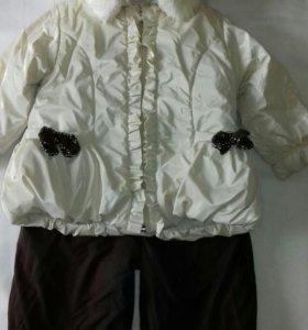 Куртка и штанишки утеплённые