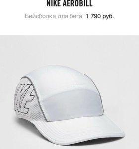 Кепка для бега Nike