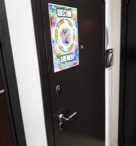 Входная дверь Гардиан ДС2