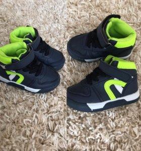 Новые кроссовки 23 р-р (14,5см)