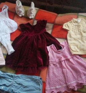 Детские вещи на маленькую красавицу 0-1.5 годика