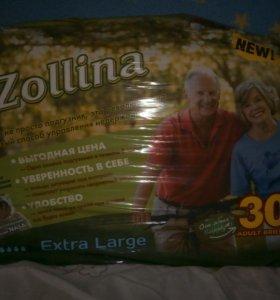 Подгузники для взрослых ZOLLINA EXTRA LARGE
