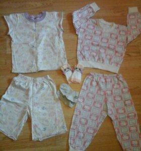 Пижамы и носочки за 150