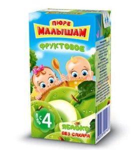 продам фруктовое пюре 25 шт,