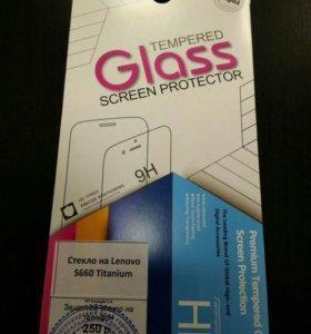 Защитное стекло для Lenovo S660 Titanium