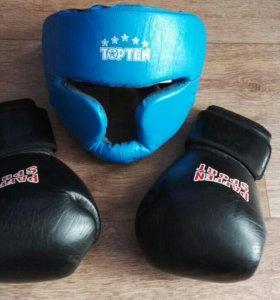 Защитный шлем и перчатки