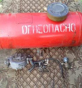 Газовое оборудование для авто.