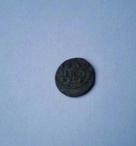 Полушка Петра 1,1721года