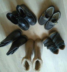 Детская обувь от 23 до 26 размеров