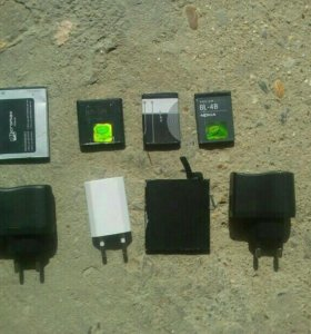 Батареи и зарядки, все по 50.