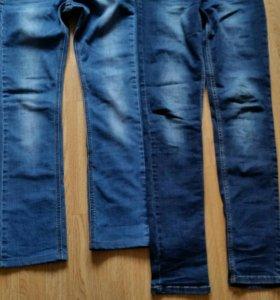 Одежда пакетом (джинсы, бадлон, футболка)