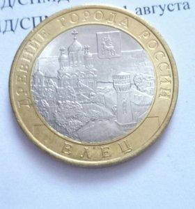 Монета из серии ДГР Елец