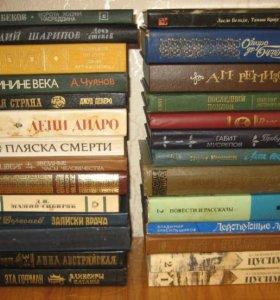 Книги – публицистика – 77 шт – б/у