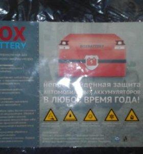 Аккумуляторы (термочехлы для акб BoxBattery)