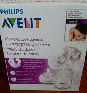 Молокоотсос Avent Philips (ручной)