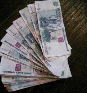 Банкнота 1000