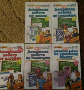 Продам учебники