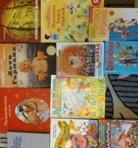 Детские книги, 11шт
