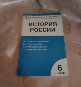 Книга с тестами
