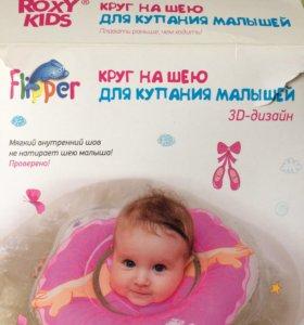 Круг на шею для купания малышей 3 D
