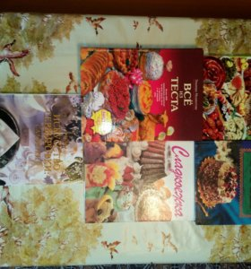 Книги для повара